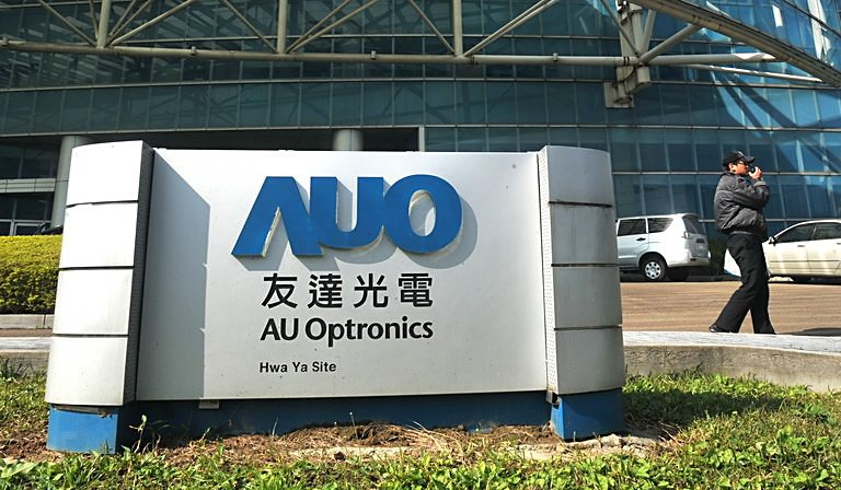AU Optronics Corp (ADR)(NYSE:AUO) Announces January 2016 Revenues, Reports YOY Decline of 24.4%